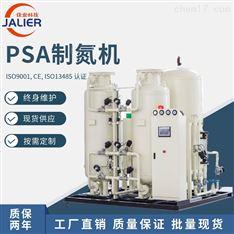 佳业20Nm³/h变压吸附制氮机