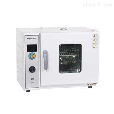 YHY-20BE远红外干燥箱