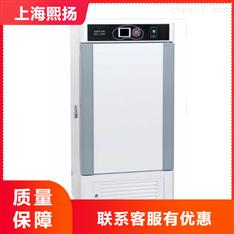 上海熙扬霉菌培养箱MJX-80BE