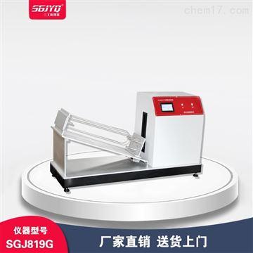 SGJ819G织物钻绒性能测试仪