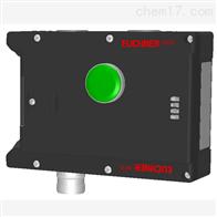 MGB-L1-APA-AH2A1-S1-L安士能EUCHNER安全锁