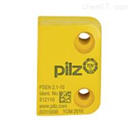 PSEN 2.1-10 / 1 actuator德国PILZ磁性安全开关执行器