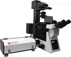 顯微高光譜成像系統儀