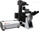 显微高光谱成像系统仪