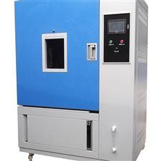 一立方甲醛释放量气候箱(1m3)HC-QHX471