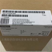 西门子CPU312模块6ES7312-5BF04-0AB0