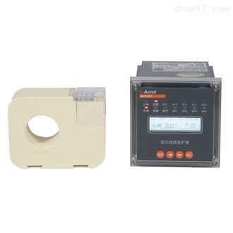 ALP220-PT智能电压线路保护器4-20mA输出