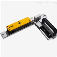 PSEN me1.2S / 1AR德国PILZ机械安全门锁