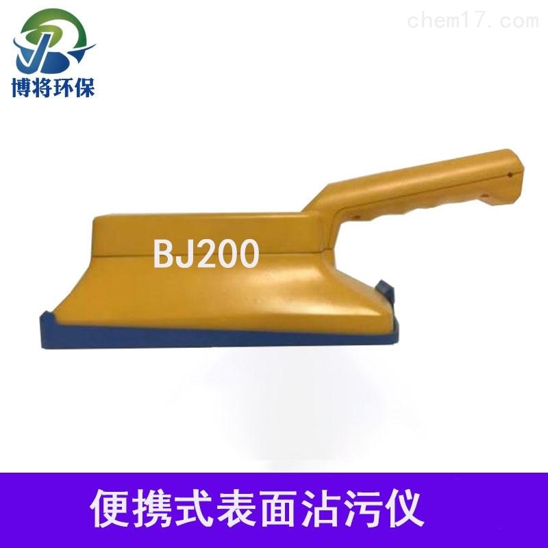 BJ200-便携式表面沾污仪