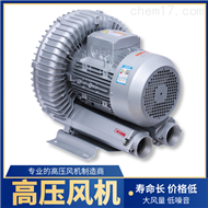 炼铁炉高压风机