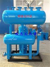 冷凝水自动泵