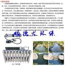 养殖鱼池水质消毒净化循环水处理系统