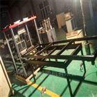 混凝土轨枕静载抗裂张度试验机