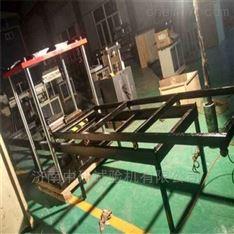混凝土軌枕靜載抗裂張度試驗機