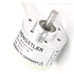 EI40/1024ES.11CB轻载型EI40系列HENGSTLER编码器备库