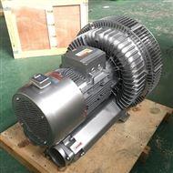 燃燒器高壓風機