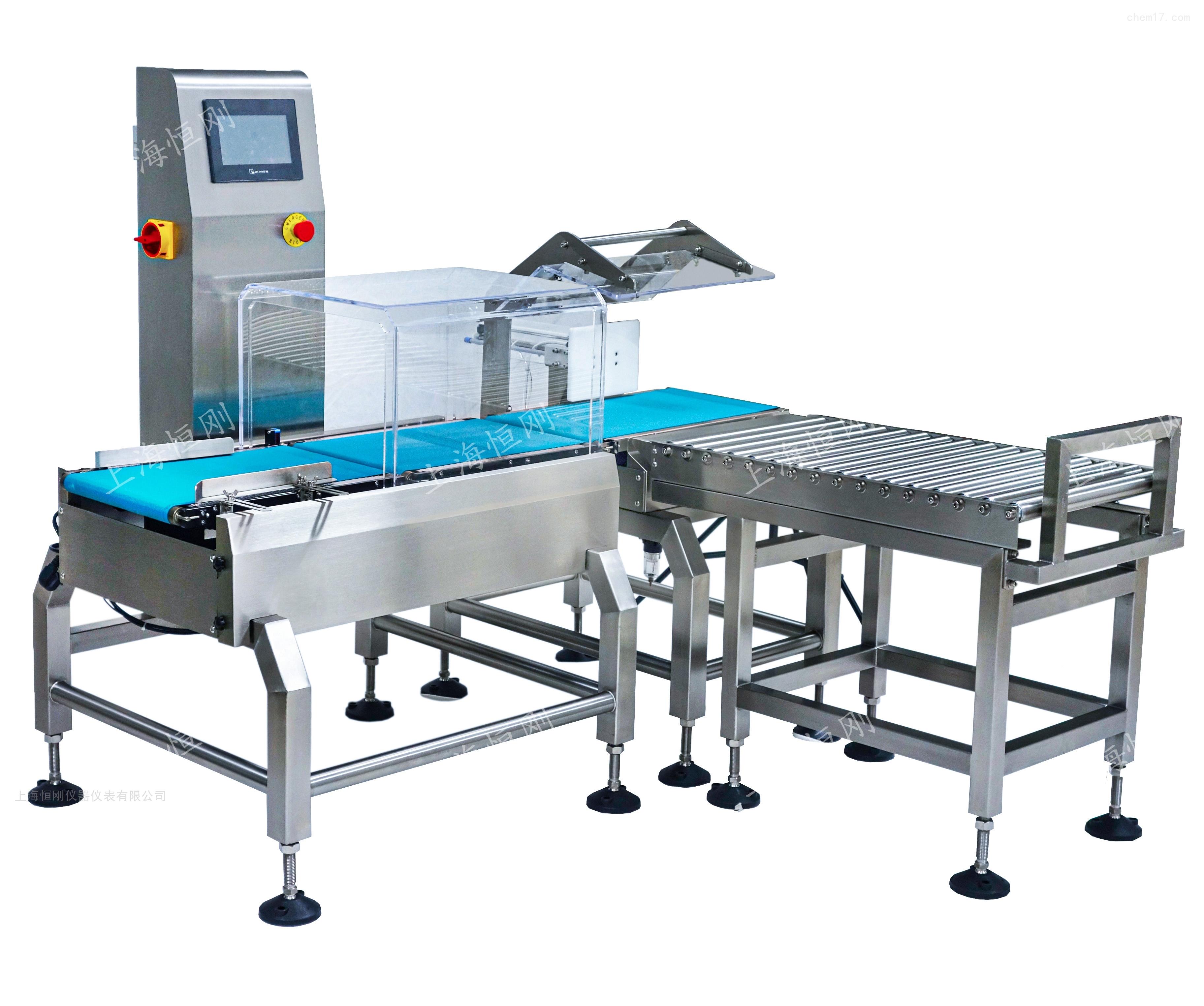 柳州金属工厂重量分选机 螺丝器件分拣机