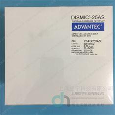 日本东洋 ADVANTEC一次性针头式过滤器
