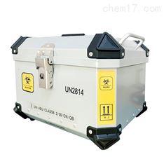 廈門齊冰鋁鎂合金生物安全運輸箱