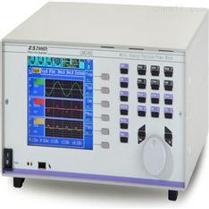 ZES ZIMMER進口正品功率分析儀
