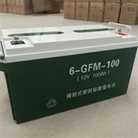 12V/100AH锂电池