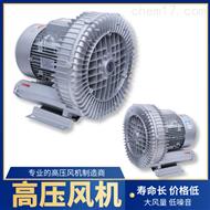 高壓除塵風機生產廠家
