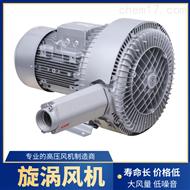 高壓除塵引風機