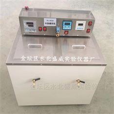 TC-501D冷热循环仪