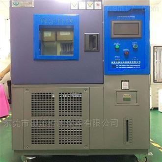 LQ-GD-80B高低温交变试验检测箱
