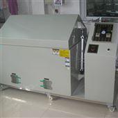 YSYW-6060盐雾试验箱