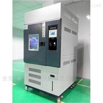 LQ-XD-150氙灯老化试验箱机器