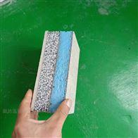 外墙免拆模复合保温一体化自动生产线价格