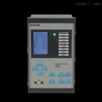 AM5SE-C微机保护有哪些微机继电保护技术电容器保护