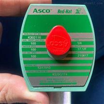 8320G174美国ASCO阿斯卡直动式电磁阀