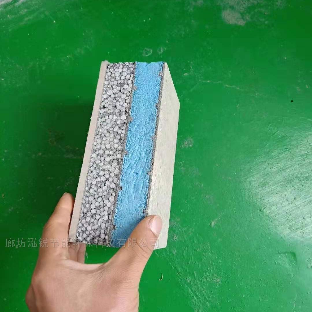 装配式5+5复合免拆模结构一体板出厂价