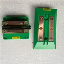 AGV充电滑口板取电器