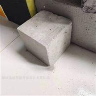 垫层隔音保温硬质泡沫lc50轻集料混凝土厂家