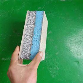 新型免拆模板,保温免拆一体板厂家
