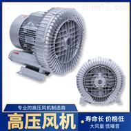 多段式渦輪高壓風機