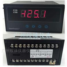 CH6/A-HRTA1B1VO温控器