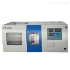 煤炭化验 KDCH-8000微机碳氢分析仪