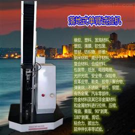BWN-200KN橡胶强度延伸率测试机