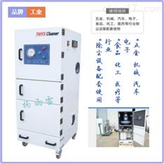 化工行业设备吸尘器