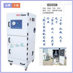 MCJC-7500化工行业设备吸尘器