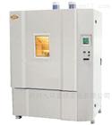 高低溫低氣壓試驗箱