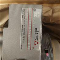 CK-80/56*0350-N350-N301--意大利阿托斯ATOS油缸