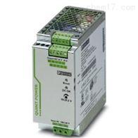 QUINT-PS/1AC/24DC/ 5菲尼克斯开关电源2866750价格合理