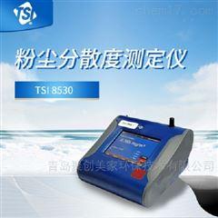 8530美国TSI DUSTTRAK II气溶胶监测仪