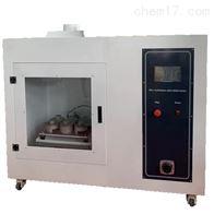 HT-304阻干态微生物穿透测试仪
