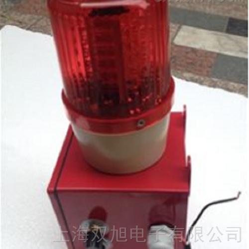 FBJ-150工业超大功率声光语音报警器